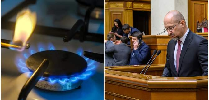 Шмыгаль рассказал, что будет с ценой на газ в следующем отопительном сезоне