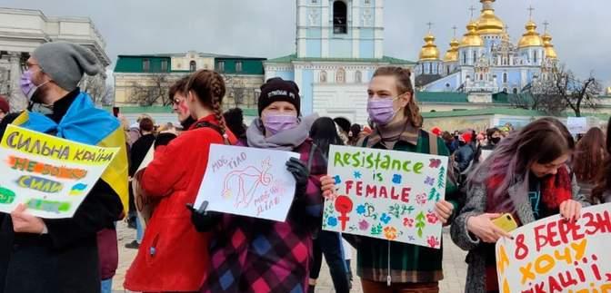В Киеве завершился марш женщин: фото, видео