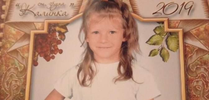 Була дуже доброю та довірливою дитиною, – волонтери про загиблу Марійку Борисову