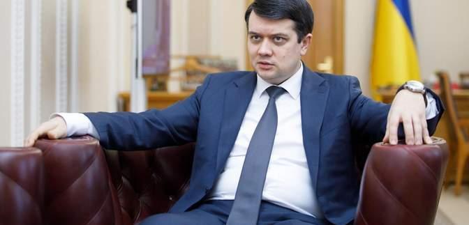 """Разумков в разговоре с сенатором призвал США заблокировать """"Северный поток-2"""""""