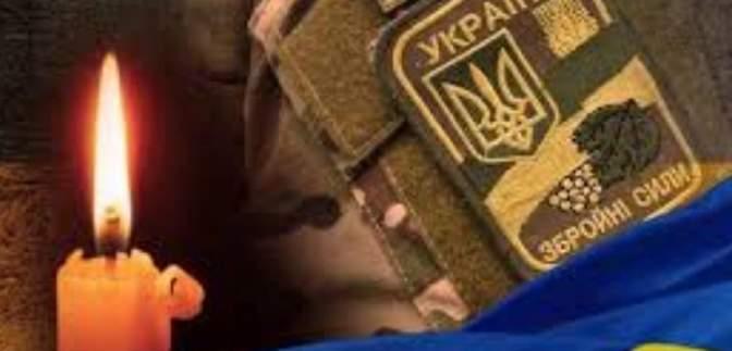 Біля Водяного від кулі ворога загинув молодший сержант Андрій Грабар