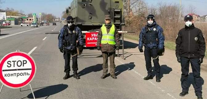 На Івано-Франківщині послаблюють карантин: зняли блокпости на в'їзді в область