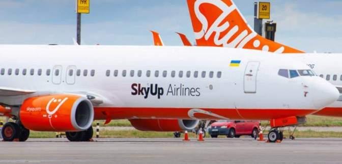 Дешевле, чем поездом: SkyUp начал продажу авиабилетов на рейсы Запорожье – Львов