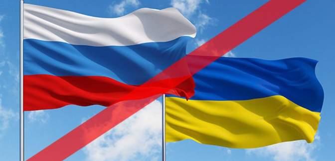 Украина разорвала туристическое соглашение с Россией