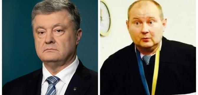Порошенку не вигідно, щоб Чаус з'явився в Україні, – Лещенко про викрадення судді-втікача