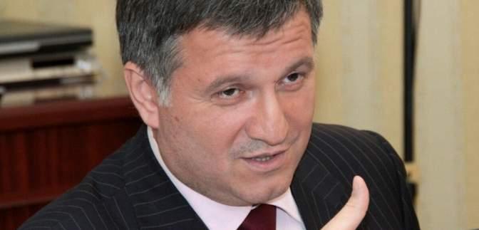 """Аваков виписав понад 400 тисяч допомоги 4 керівникам поліції, – """"Слідство.Інфо"""""""