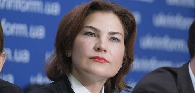 Венедіктова взялася за справу про напад на Стерненка: активісти звинуватили її у брехні