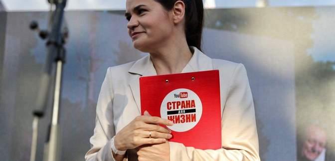 Тихановская предложила Лукашенко переговоры