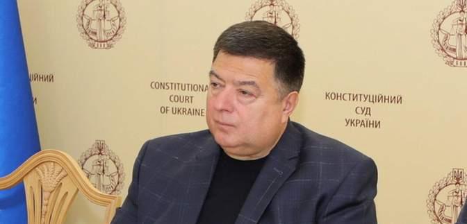 49 нардепів в КСУ оскаржують указ Зеленського про відсторонення Тупицького