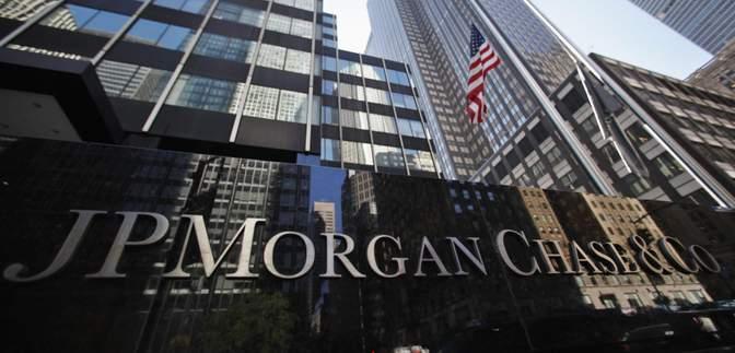 Украинские облигации могут включить в GBI-EM индексы банка JP Morgan