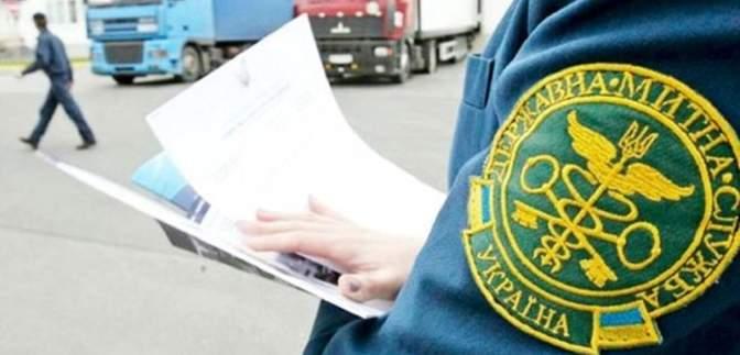 По подозрению в коррупции от работы отстранили 46 работников Галицкой таможни