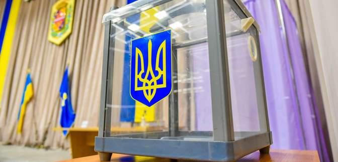 ЦВК призначила вибори нардепів у Херсонській та Черкаській області