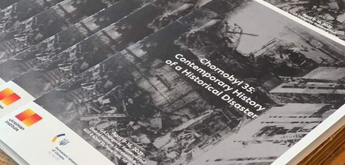 К 35-летию Чернобыльской трагедии: в штаб-квартире ООН открылась выставка