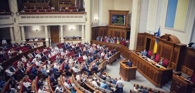Верховна Рада збереться на 2 позачергові засідання: що розглядатиме