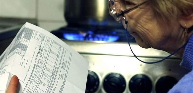 Як річний тариф на газ вплине на субсидії для українців