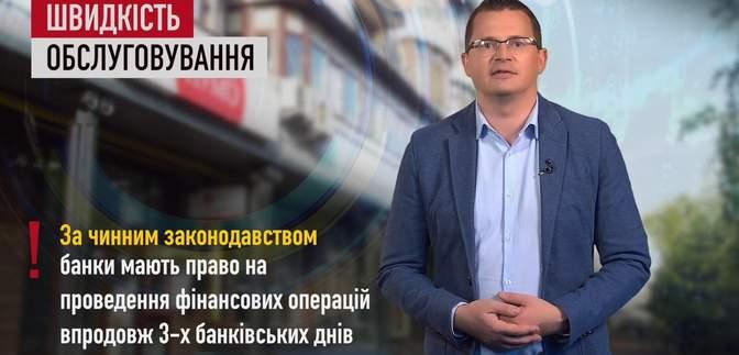 Зруйнувати міфи: український банк запустив новий безкоштовний курс на платформі Prometheus