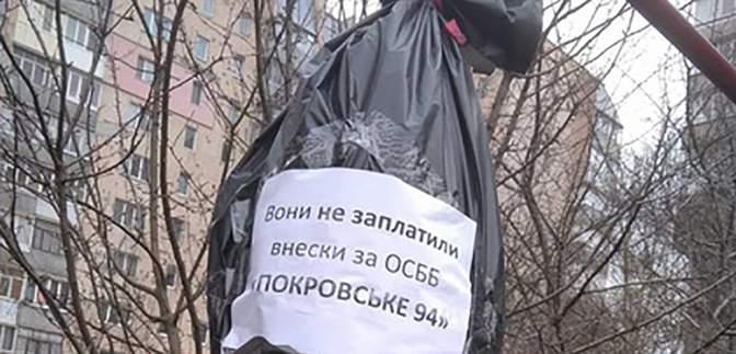 Схоже на шибеницю: жахаюче нагадування боржникам у Житомирі – фото