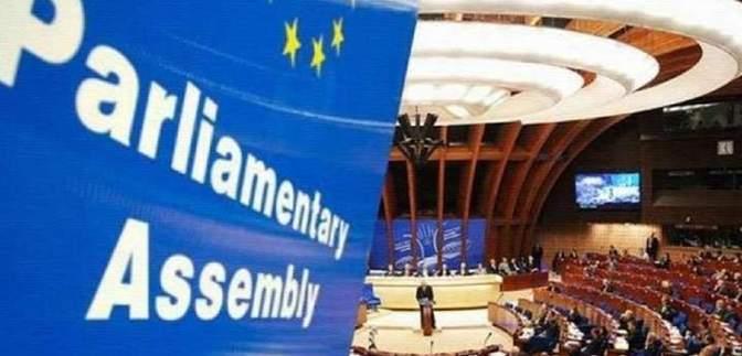 У ПАРЄ пройдуть термінові дебати для затвердження резолюції щодо Росії