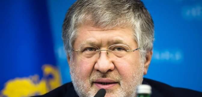 """""""Грязные доллары"""": в США опубликовали большое расследование о Коломойском"""