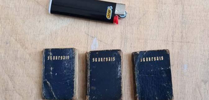 Книги размером со спичечный коробок: таможенники изъяли древние Евангелия – фото