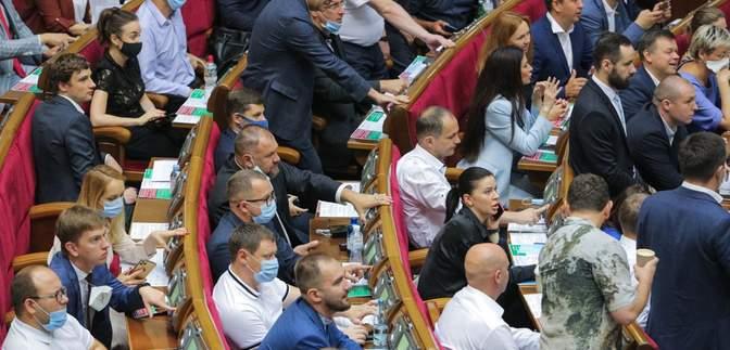 Слуги готуються до Ради: голосуватимуть за нового главу Міненерго Галущенка