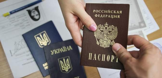 Росія прискорює процес видачі паспортів на Донбасі, – правозахисники