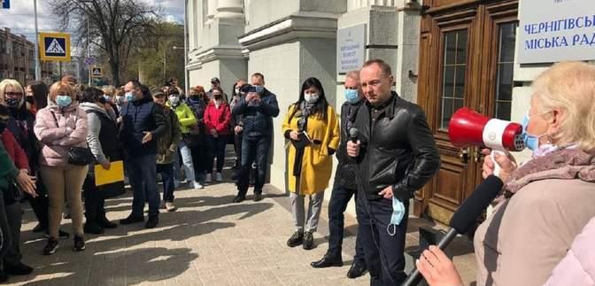 """""""Хватит убивать малый бизнес"""": в Чернигове предприниматели вышли на протест"""
