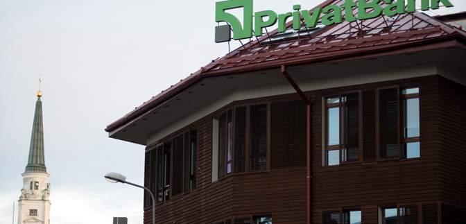 """Суд признал банкротом компанию Коломойского, задолжавшую """"Приватбанку"""" 4 миллиарда"""