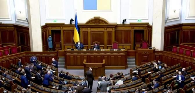 У Києві повідомили, що Верховна Рада замінована: це був фейк