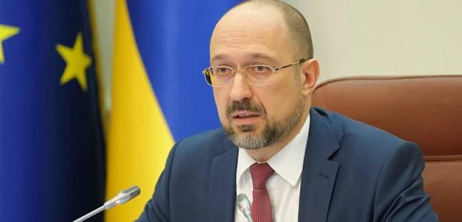"""Шмигаль привітав підписання закону про договори на постачання """"комуналки"""""""