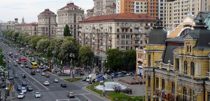 Почти на целый день: в Киеве на Крещатике частично ограничат движение