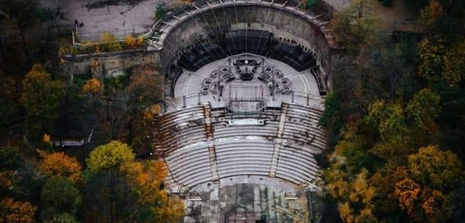 Містична Україна: місця, від яких стає моторошно