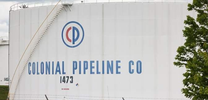 Colonial Pipeline заплатила выкуп хакерам, которых связывают с РФ: о какой сумме идет речь