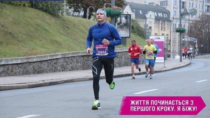 Андрій біжить з Києва до Одеси