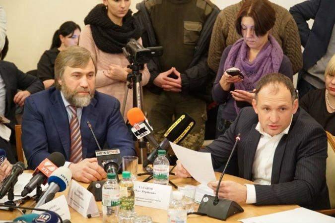 Олег Татаров Вадим Новинський фото
