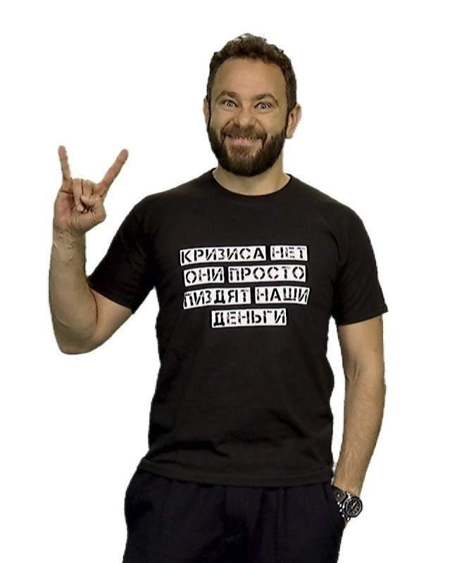 Дубінський футболки з написами матюки фото