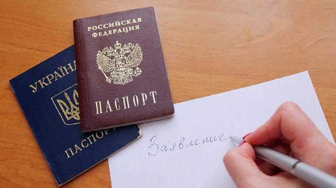росія - україна