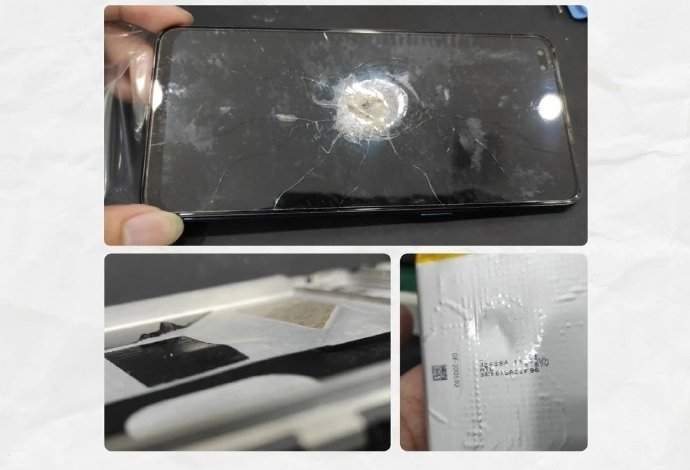 Пошкоджений смартфон