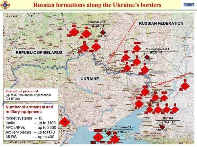 карта наступу Росії на Україну