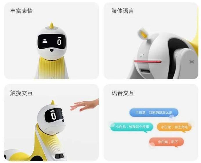 У стилі єдинорога: у Китаї представили коня-робота, на якому можна їздити
