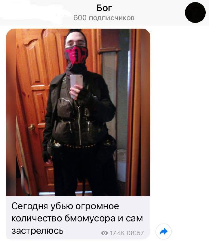 Ільназ Гулявієв
