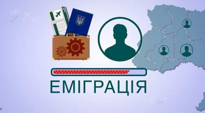 В яку країну найбільше хочуть виїхати українці: неочікувані дані (відеорепортаж)
