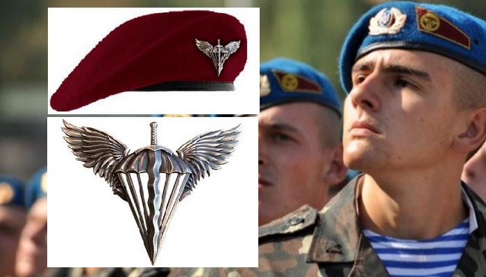 десантники Україна кольори беретів змінили на бордові