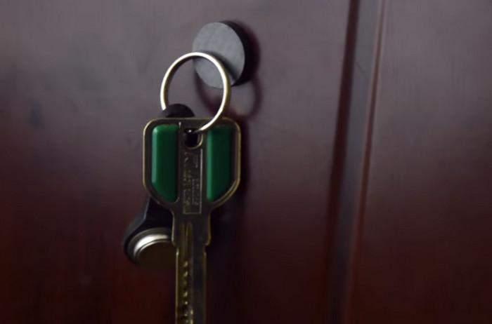 Тримач для ключів