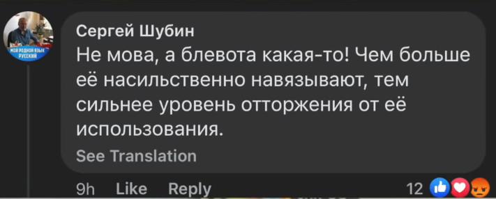 Сергій Шубін