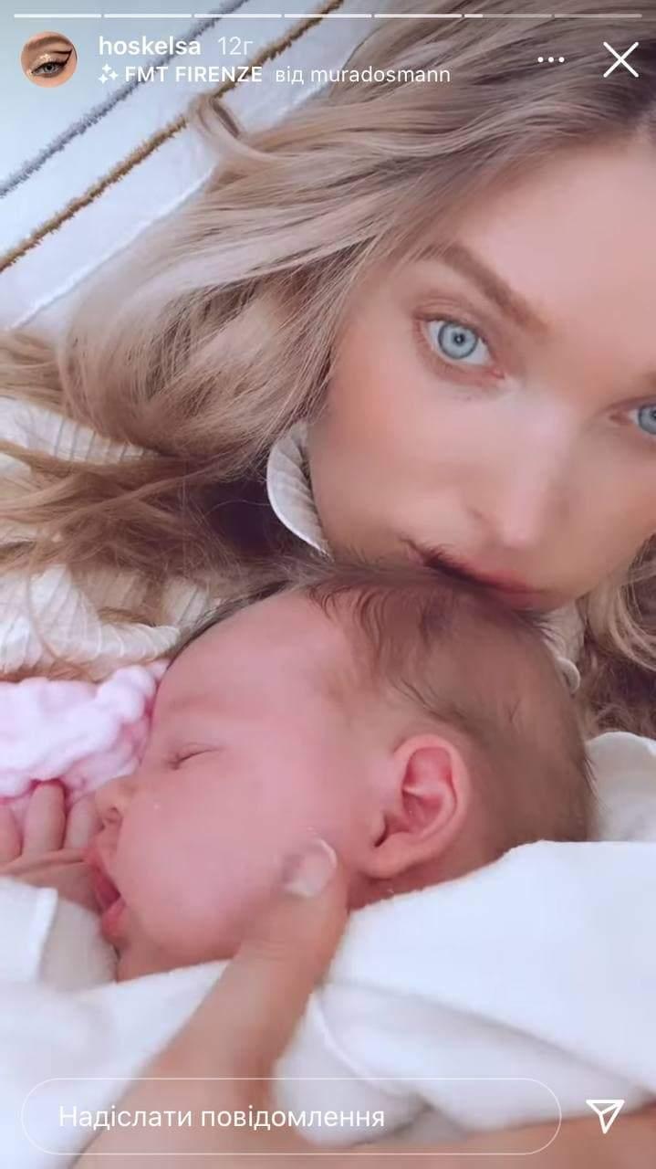 Ельза Госк зі своєю донечкою / Фото з інстаграм-сторіз