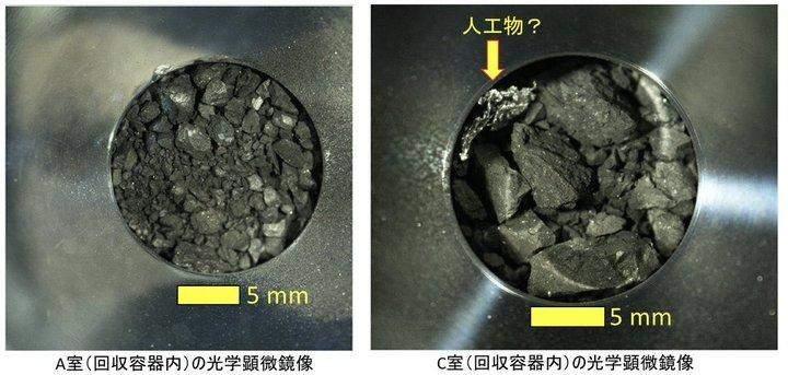 Ґрунт з астероїда Рюгу в капсулах збірника