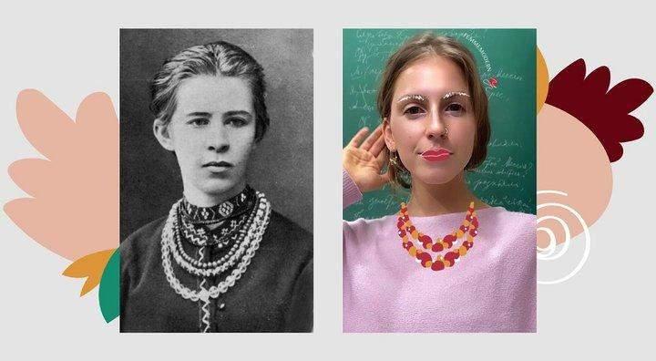 Інстаграм-маска FemmeModern до дня народження Лесі Українки / Колаж МКІП