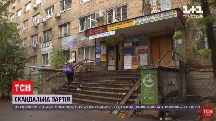 Партія політики Путіна у Києві, Борщагівка