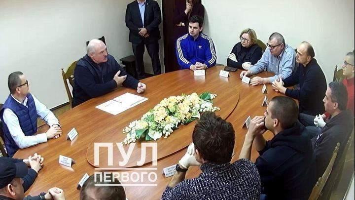 Лукашенко у СІЗО КДБ